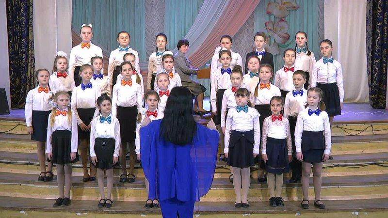 Концертный хор До мажор младшая группа Джанкойская ДШИ Юный виртуоз 2021