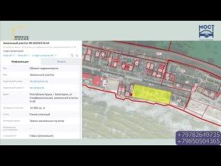 Инвестиционный проект в Евпатории республика Крым