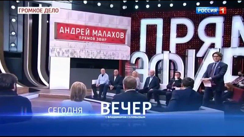 Штурм дома в Вёшках что хотели скрыть родственники Прямой эфир 06 04 21 Россия 1