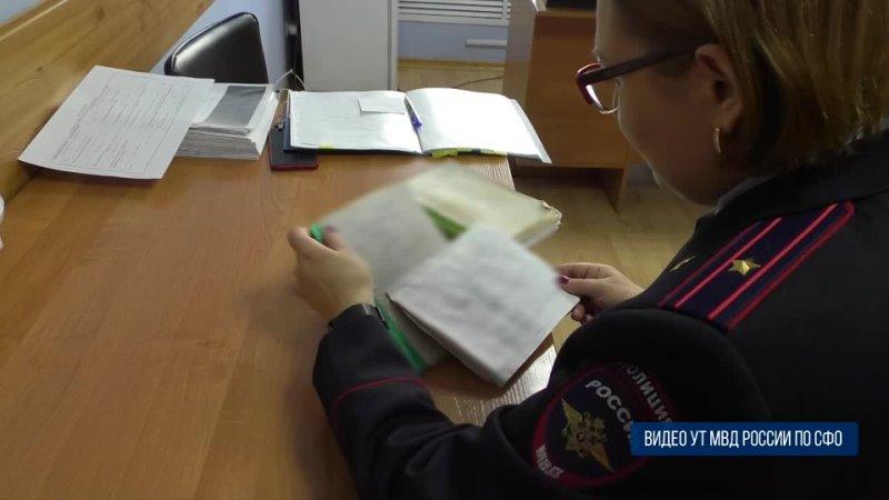 В Кузбассе работнице медицинского учреждения предъявлено обвинение в коммерческом подкупе и подделке официальных документов
