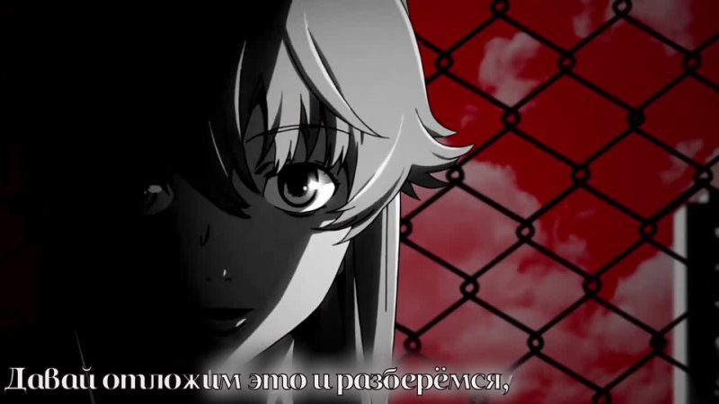 Yuno Gasai (Future Diary) vs Satou Matsuzaka (Happy Sugar Life) - Rap☆Battle перевод