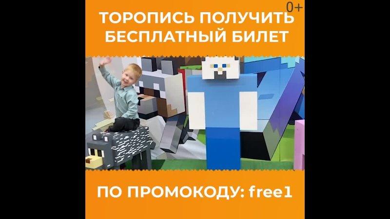 Впервые в Томске
