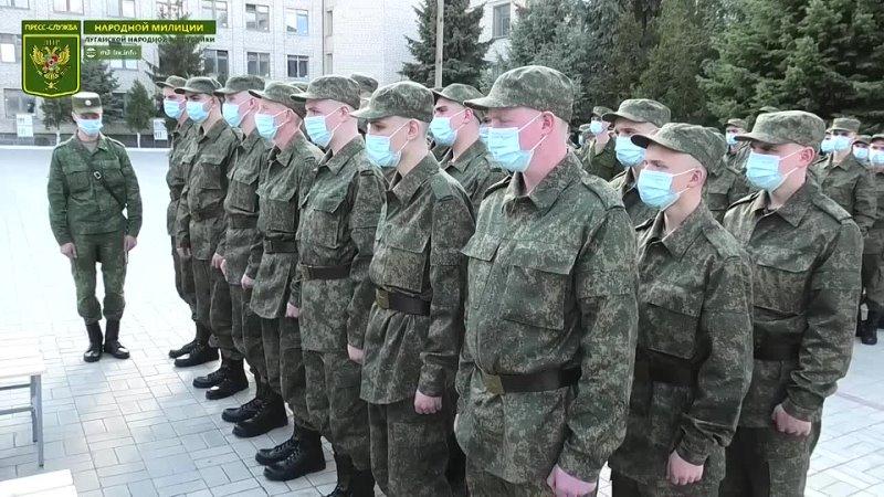В Народной милиции ЛНР завершился призыв на обязательное обучение по военно учетным специальностям