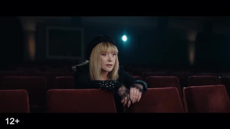 Музыкальный клип на песню Аллы Пугачевой к фильму Чернобыль