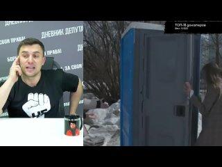 В Нижневартовске журналистка торжественно открыла туалет | Бондаренко