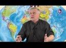 Валерий Пякин. Вопрос-Ответ от 31 мая 2021 - Цель посадки 54.46 - 1.04.57