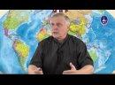 Валерий Пякин. Вопрос-Ответ от 31 мая 2021 - Д Горбачеву ната обещела. Слово в русском мире 35.25-37.00