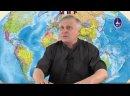 Валерий Пякин. Вопрос-Ответ от 31 мая 2021 - У США - куда не кинь -всюду клин 29.25 - 30.24
