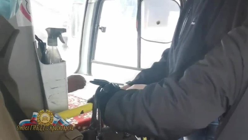 В Красноярске проверили 94 й маршрут