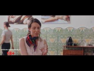 Фильм для взрослых 18+, драма, эротика -Лето похоти (2019)