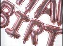 16 дюймов Eid Mubarak Декор Globos День рождения воздушные шары