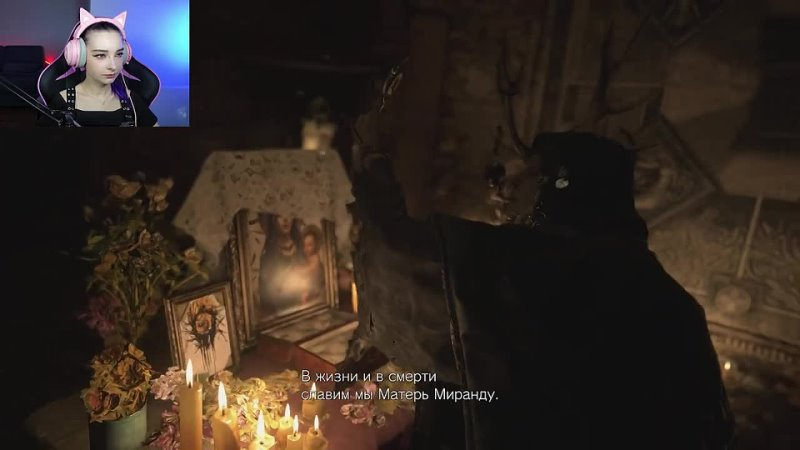 Tilka Play КУКОЛЬНИЦА или БОЛОТА ► Resident Evil VILLAGE ► ПОЛНОЕ ПРОХОЖДЕНИЕ