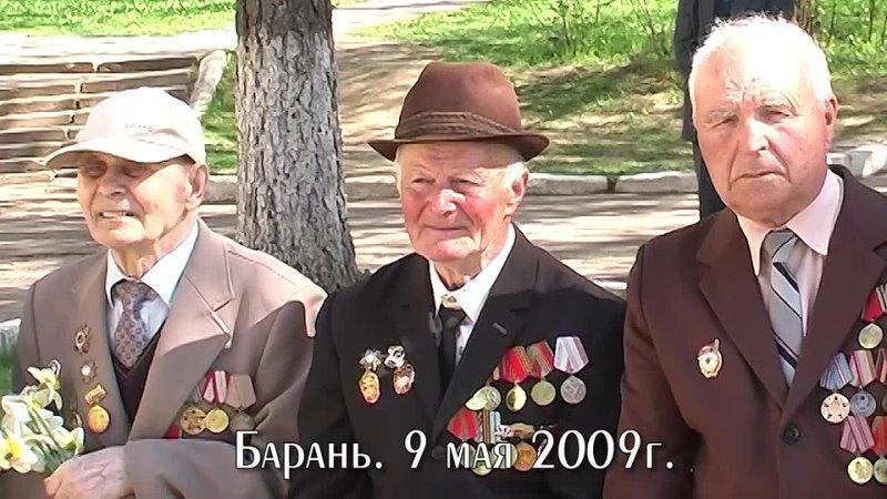 Игорь Гладышев Номер День Победы Уходят ветераны Студия Rakurs Igolen