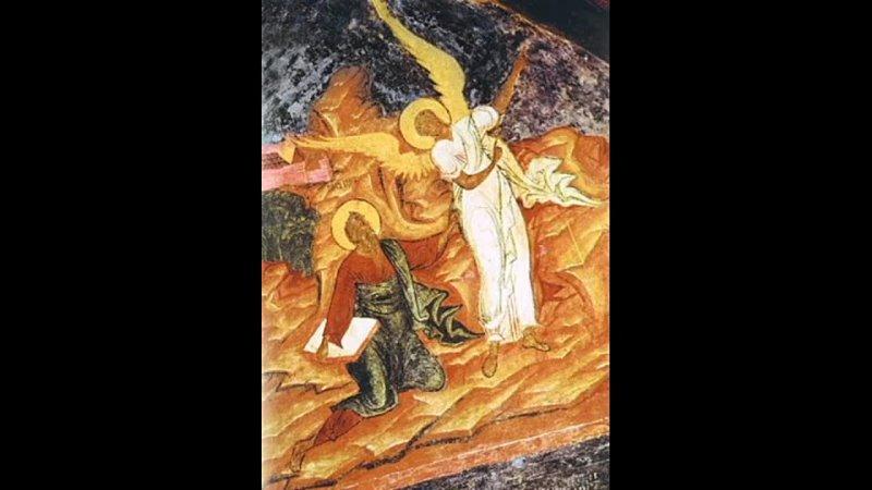 Чтение Священного Писания ТРЕТЬЯ КНИГА ЕЗДРЫ, глава 7