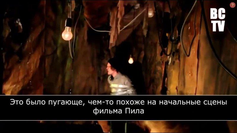 Blind Channel BCTV 2 русские субтитры Перевод Blind Channel Official Russian Unity