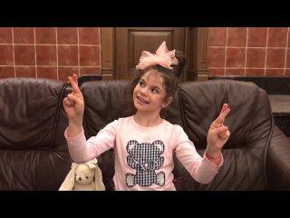 Разминка на основе эмодзи танца (видео от Ребекки)