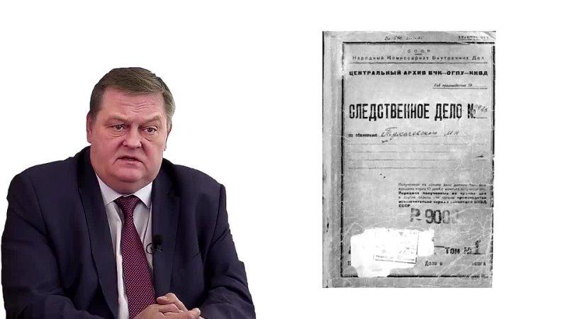 Какие были доказательства заговора Тухачевского Евгений Спицын