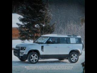 Новый Land Rover Defender | Встроенная электрическая лебедка