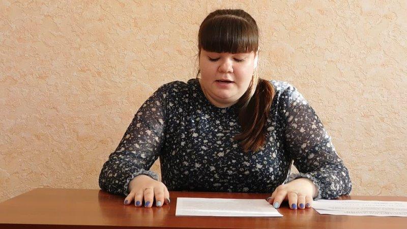 Право получения бесплатной юридической помощи Лектор Мялькина Ирина Николаевна