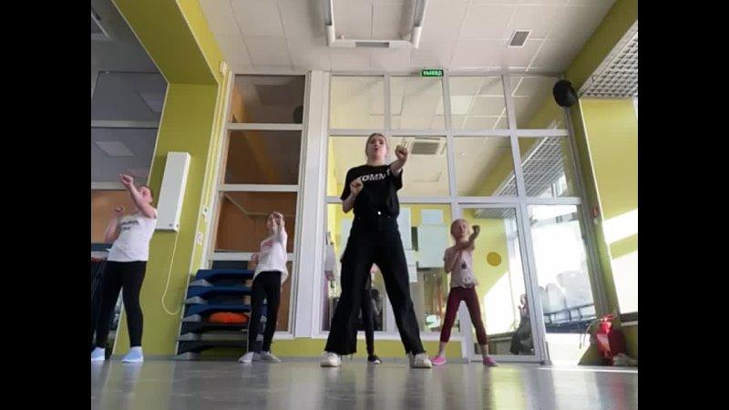 Тренировка 1 группы Танцевальная связка