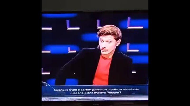 Телеведущий Павел Воля передал привет жителям Матвеевского района Оренбуржья