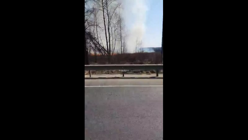 Большой пожар в районе Ивановского в Серпухове