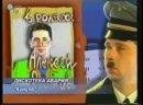 Дискотека Авария - Кинула Москва — Открытый мир Музыка на канале