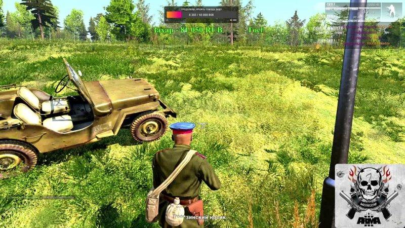 Arma 3 Бекетов Крах рейха 1943 1945