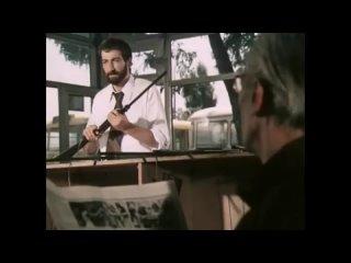 """из х/ф """"И тогда ты вернёшься..."""" (1976) Стеклодувы / Ара вай вай в тире"""