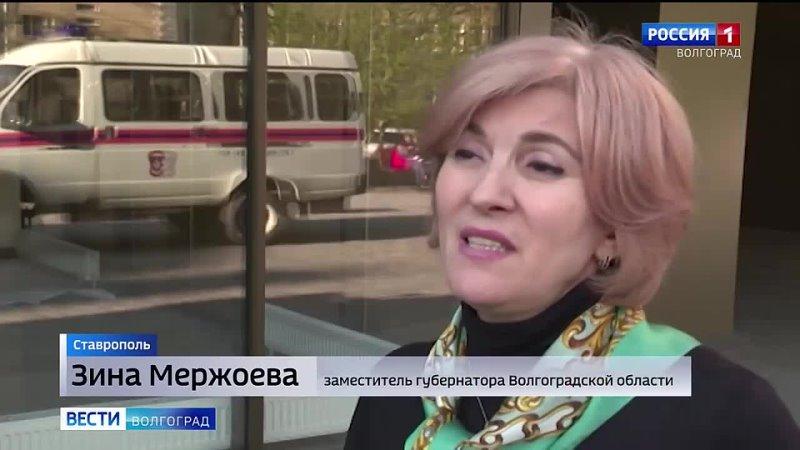 Родным волгоградских детей, погибших и пострадавших в ДТП, оказывают помощь