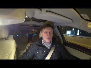 [Таксуем на майбахе] КАВКАЗЦЫ снова КИДАЮТ водителей ТАКСИ. ВИП такси / Таксуем на майбахе