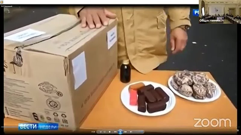 Проблемы регулирования использования пальмового масла в пищевой промышленности