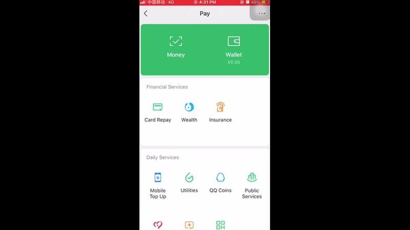 Незаменимое суперприложение WeChat (Часть 2) Как использовать WeChat Pay