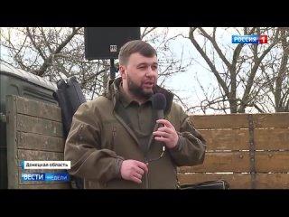 Донбасс хочет мира и готов его защищать – Россия 24