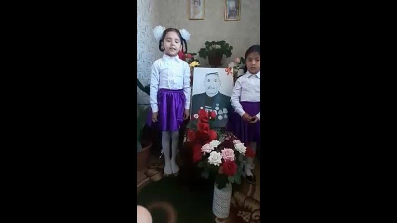«Правнуки помнят»_ Ясмина (8 лет), Шукронабону (9 лет), Уч-Коргон