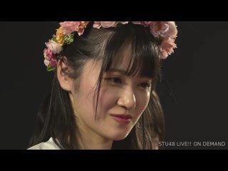 STU48 Kagai Katsudou Kouen (День рождения Накамуры Май  18:00)