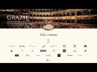"""Teatro La Fenice di Venezia: """"Omaggio a Stravinsky alla Basilica di San Marco"""" (Venezia, )"""