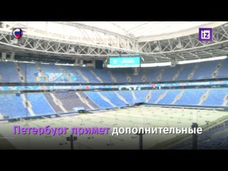 УЕФА перенес три матча Евро-2020 из Дублина в Санкт-Петербург