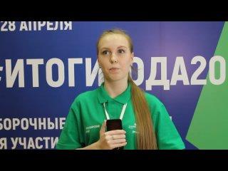 Интервью с участниками-юниорами #отборочные2021