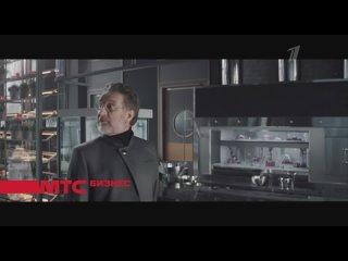 Анонс и реклама (Первый канал +4, )