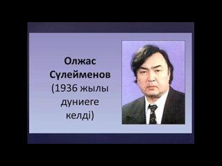 Video by Қarasai Biblioteka