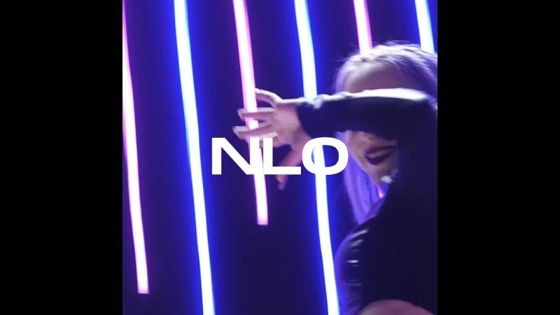 NLO Не грусти Квадрат