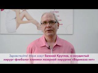 Видео от ЧП Березники 59