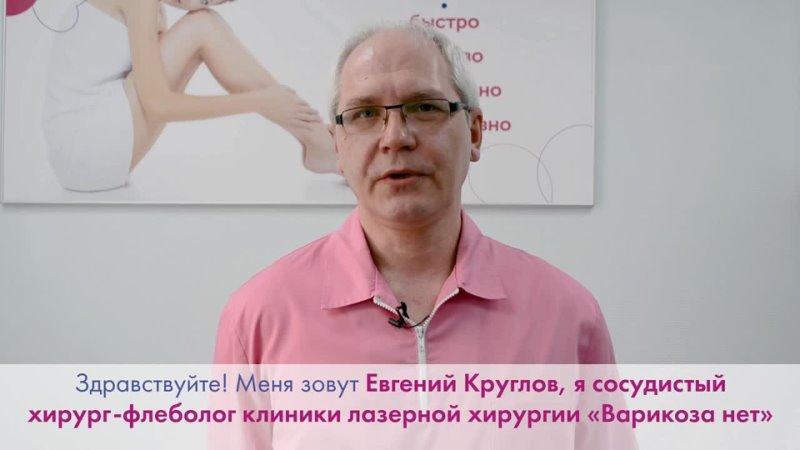 Видео от Город Чайковский 16
