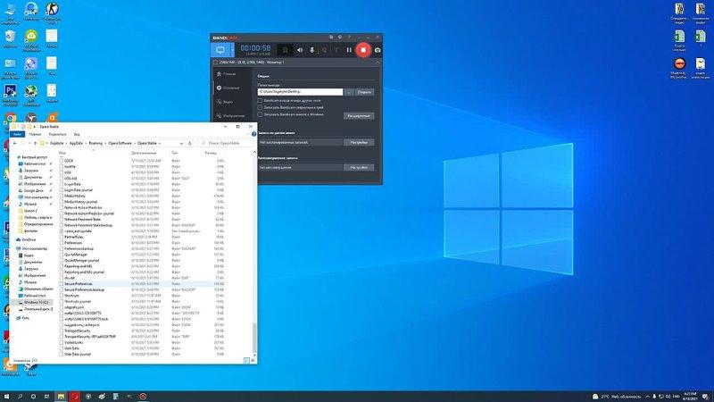 Как вернуть VPN в браузер Opera Полная инструкция
