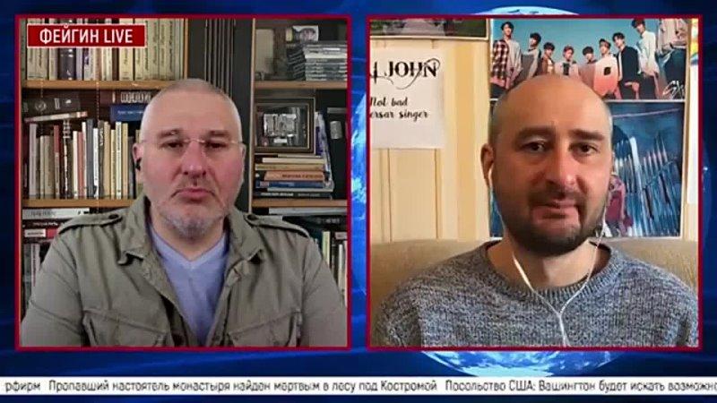 Безвозвратные потери Фейгин Бабченко