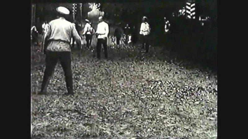 1908 год Футбол в Поставах Российская империя