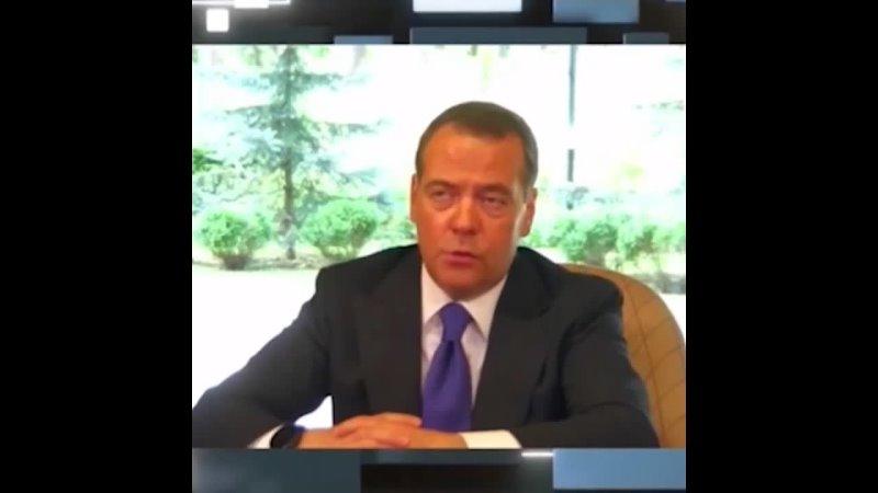 Медведев о обязательной вакцинации от коронавируса в России