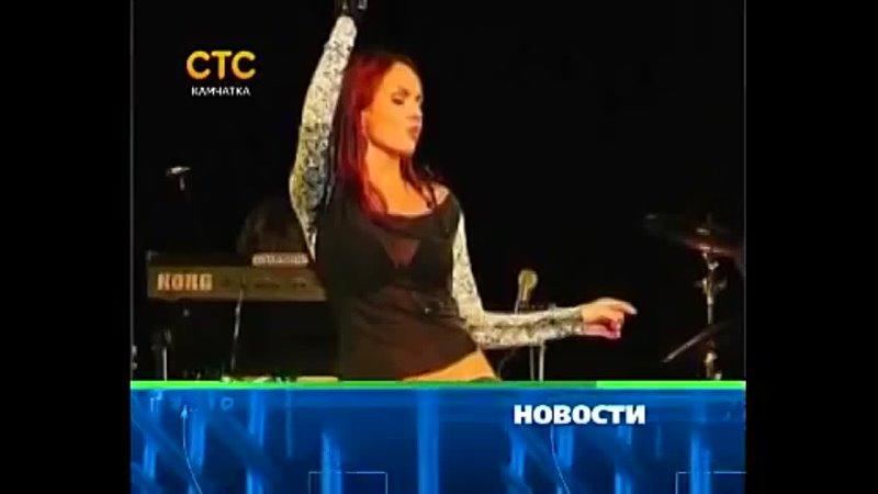 Новости (СТС-Камчатка, 04.02.2013)