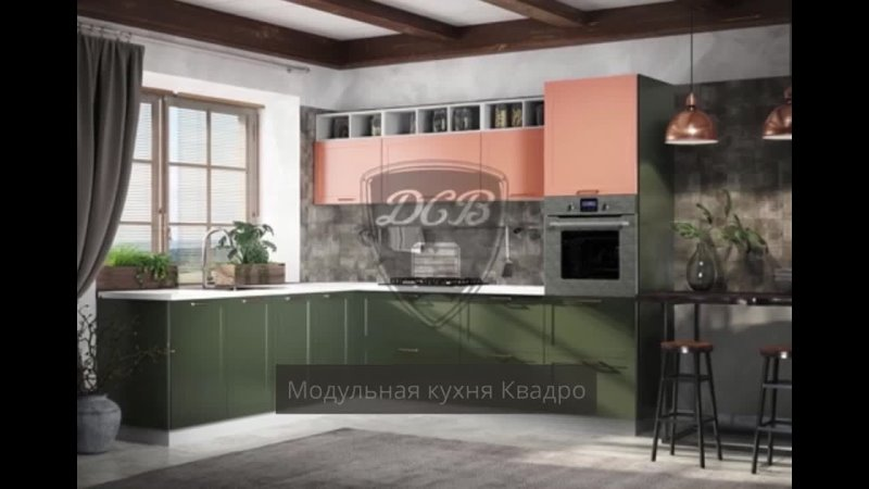 Модульная кухня Квадро